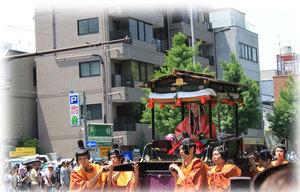 葵祭。-1.jpg
